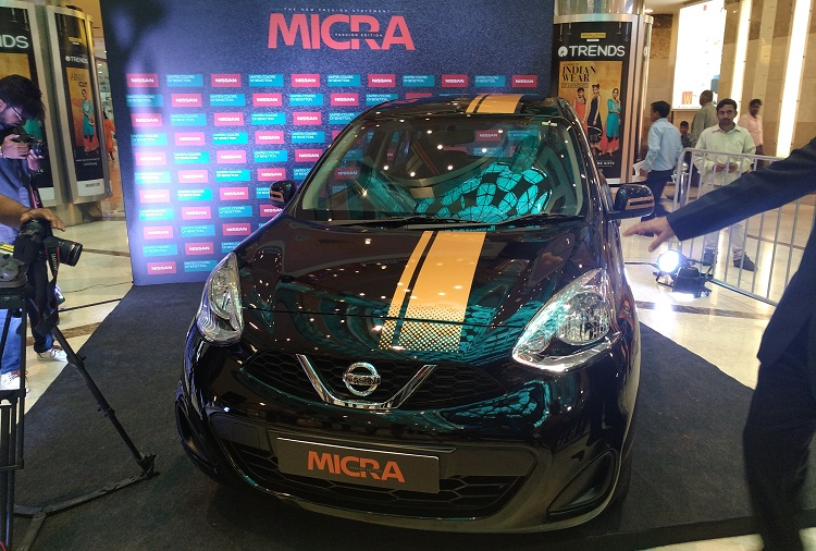 Nissan Micra fashion