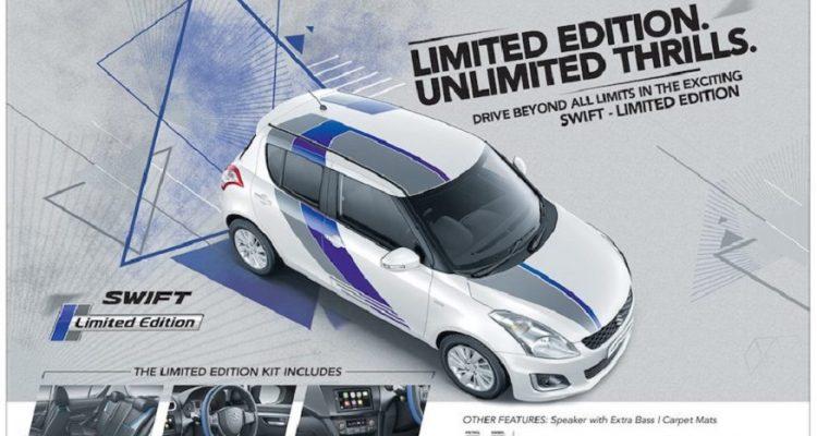 Maruti Suzuki Swift Limited Edition