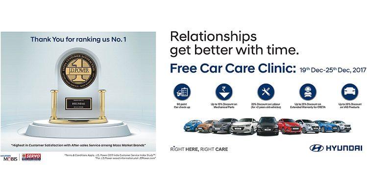 Free Car Care Clinic