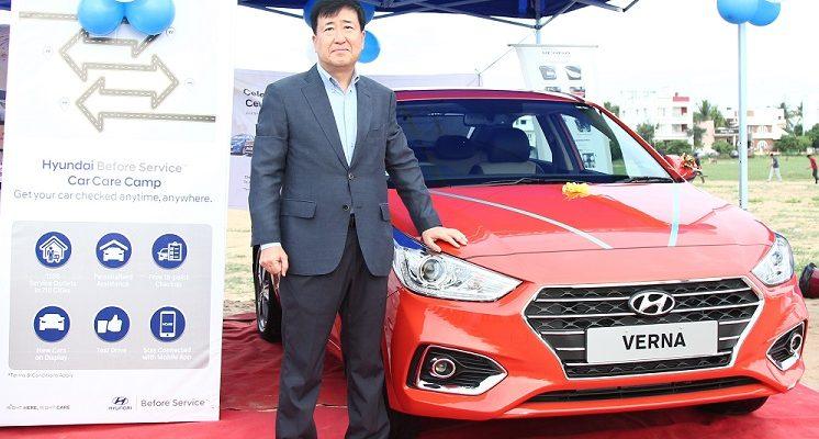 Hyundai Service Brand Image