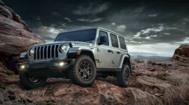 Jeep unveils 2018 Wrangler Moab Edition