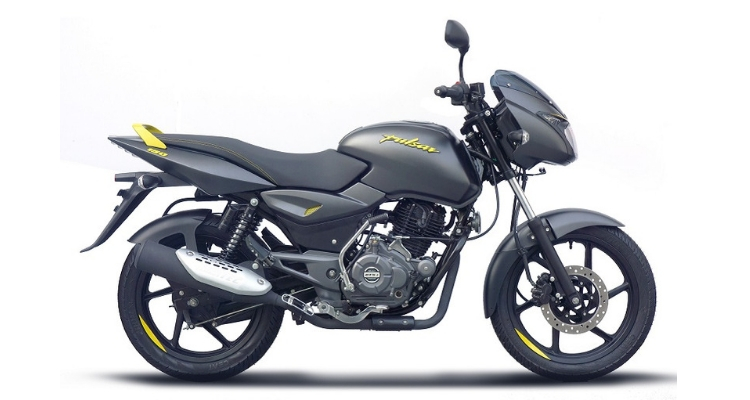 2019 Bajaj Pulsar 150 Launched In India At Price Rs. 64,998