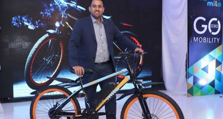GoZero bikes