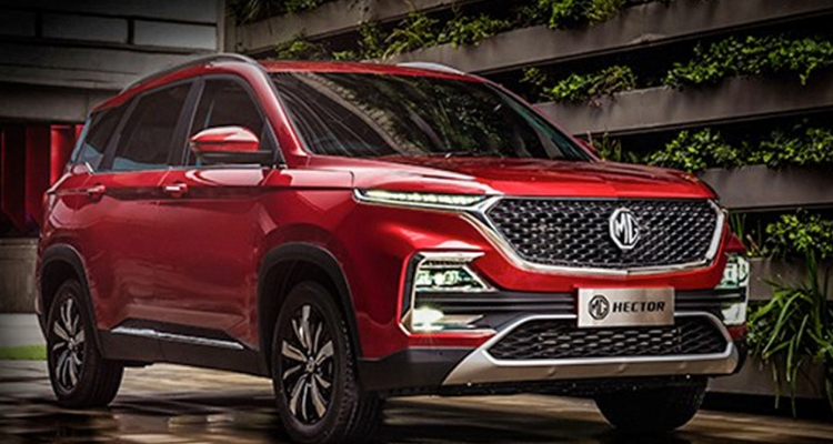MG Motor Unveiles Hector SUV In India; Launch In June 2019